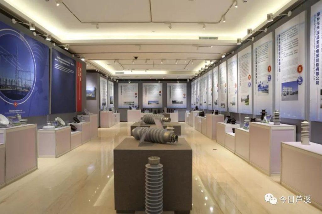Jiangxi Luxi Insulators Achievements and Cooperation
