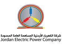 Jordanian Electric Power Company Limited